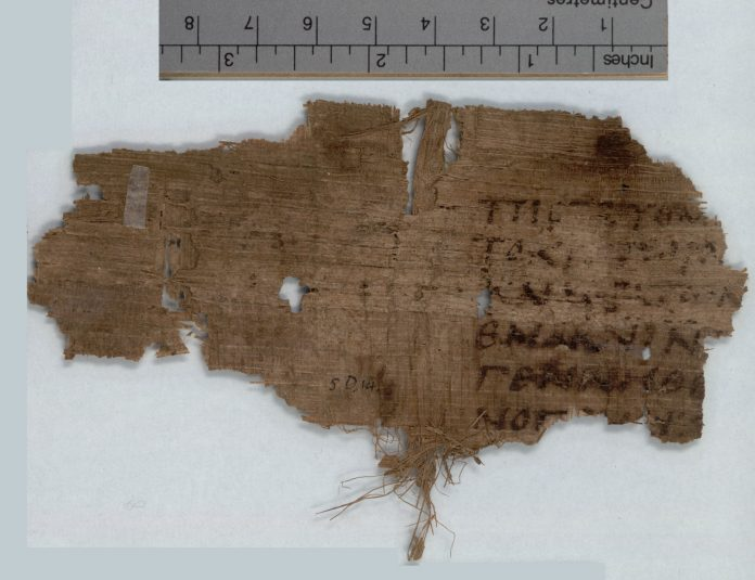 Fragment of the Nicene Creed, Ashmolean Museum Oxford.jpg