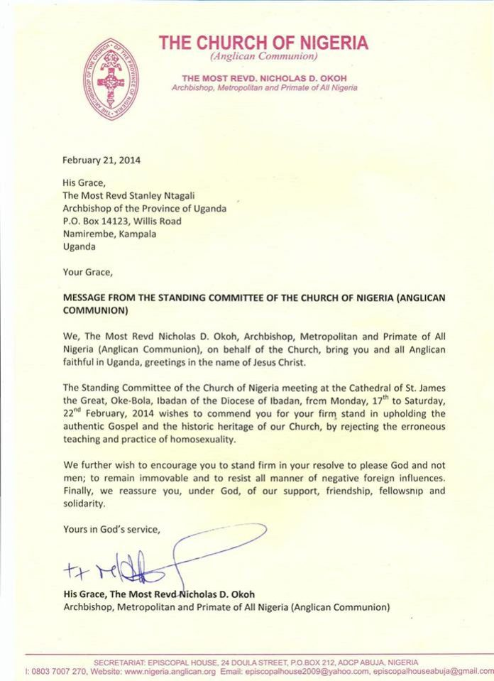 Nigerian letter to Uganda 2014.02.21.jpg