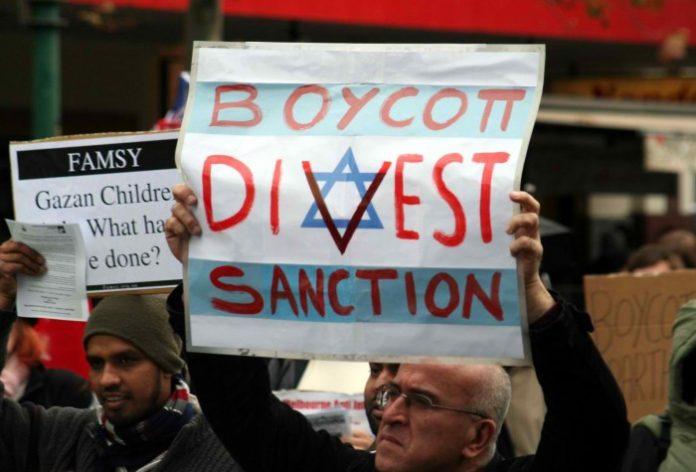Israel_-_Boycott_divest_sanction-700x4751.jpg
