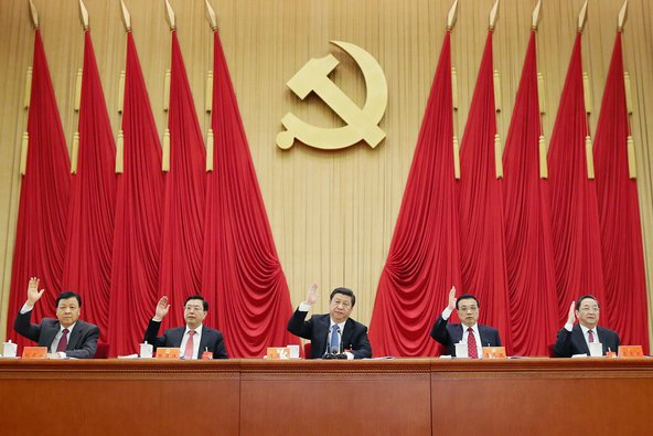 Xi Jinping 19th Party Conference.jpg