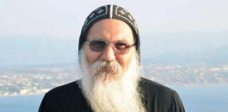 Bishop Epiphanius of Wadi Natrum.jpg
