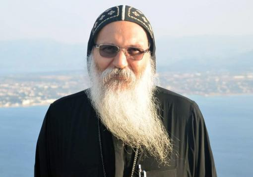 Bishop Epiphanius of Wadi Natrum.jpg
