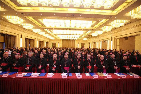 PCA Nineth Congress in Peking.jpg