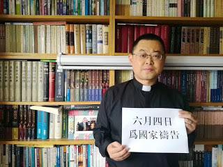 Wang Yi of Early Rain Covenant Church.jpg